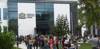 МУ-Пловдив