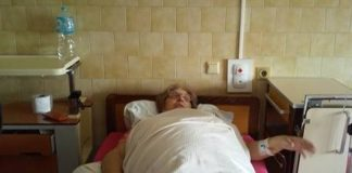 Д-р Гергана Анчева