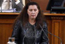 Румяна Тодорова