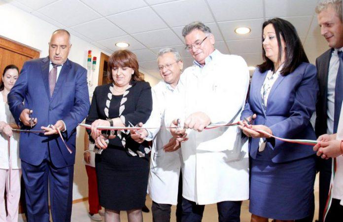 Д-р Мариета Райкова