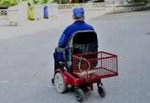 инвалидна пенсия