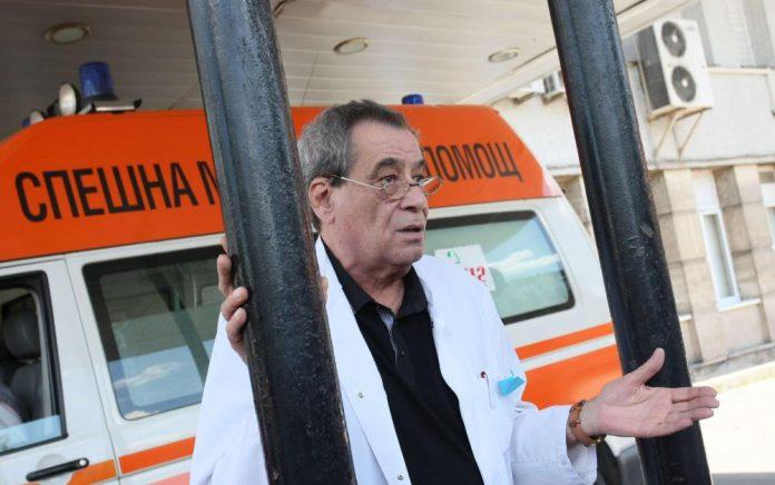 Проф. Миланов