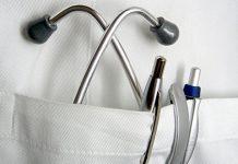 здравни консултации