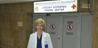 Валентина Цекова