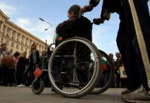 хората с увреждания