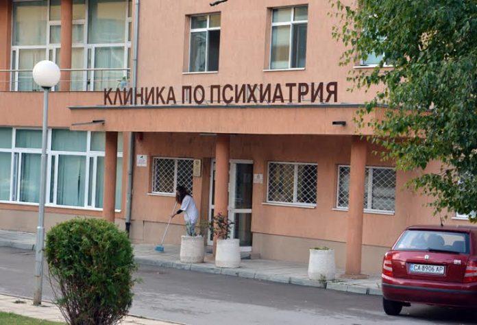"""Александровска"""