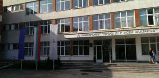 Медицински факултет