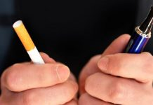 цигарите