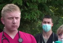 лекар