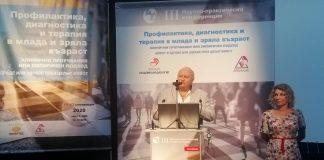 д-р Рада Прокопова