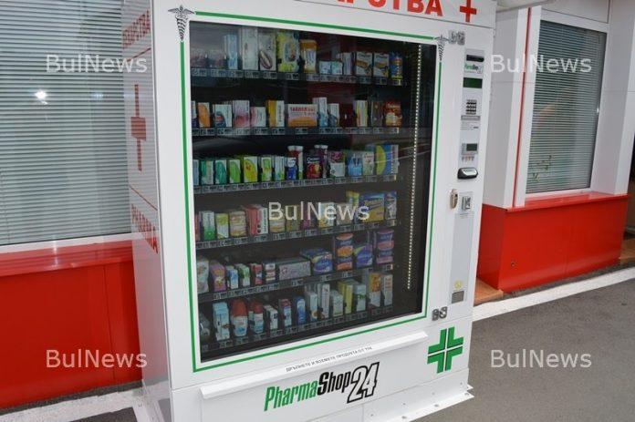 автомат за лекарства