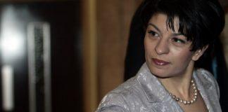 Десислава Атанасова