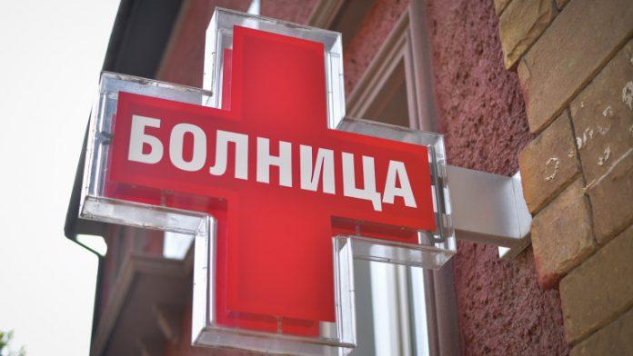 болничните асоциации
