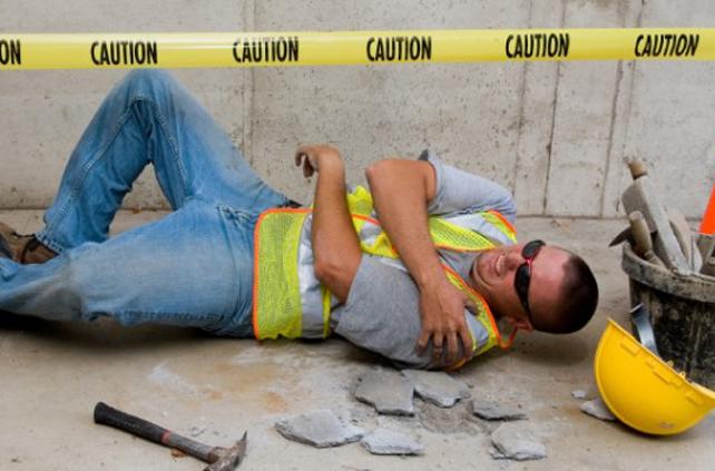 трудови злополуки