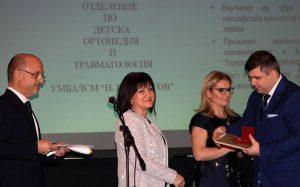 Проф. Иван Костов