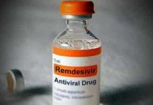 Ремдесивир