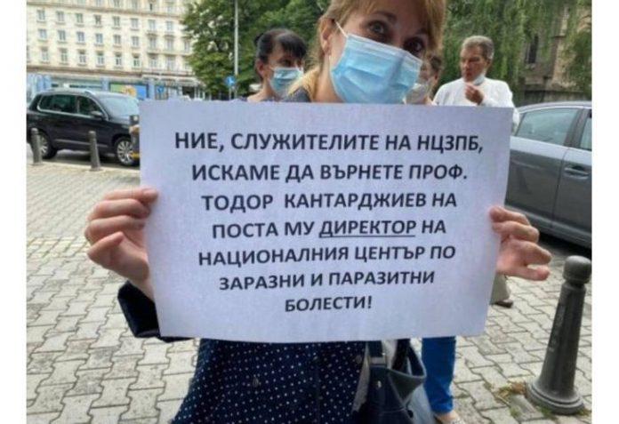 Кантарджиев