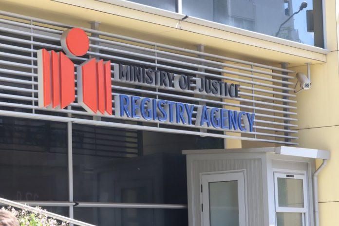 Агенцията по вписванията