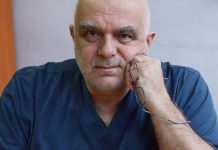 Доц. Петър Атанасов